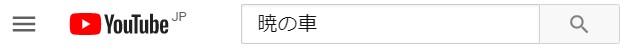 f:id:zero-g_value:20200920141124j:plain