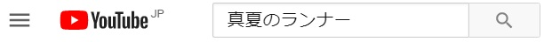 f:id:zero-g_value:20200923232706j:plain