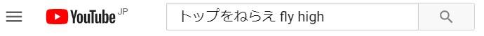f:id:zero-g_value:20200928003450j:plain