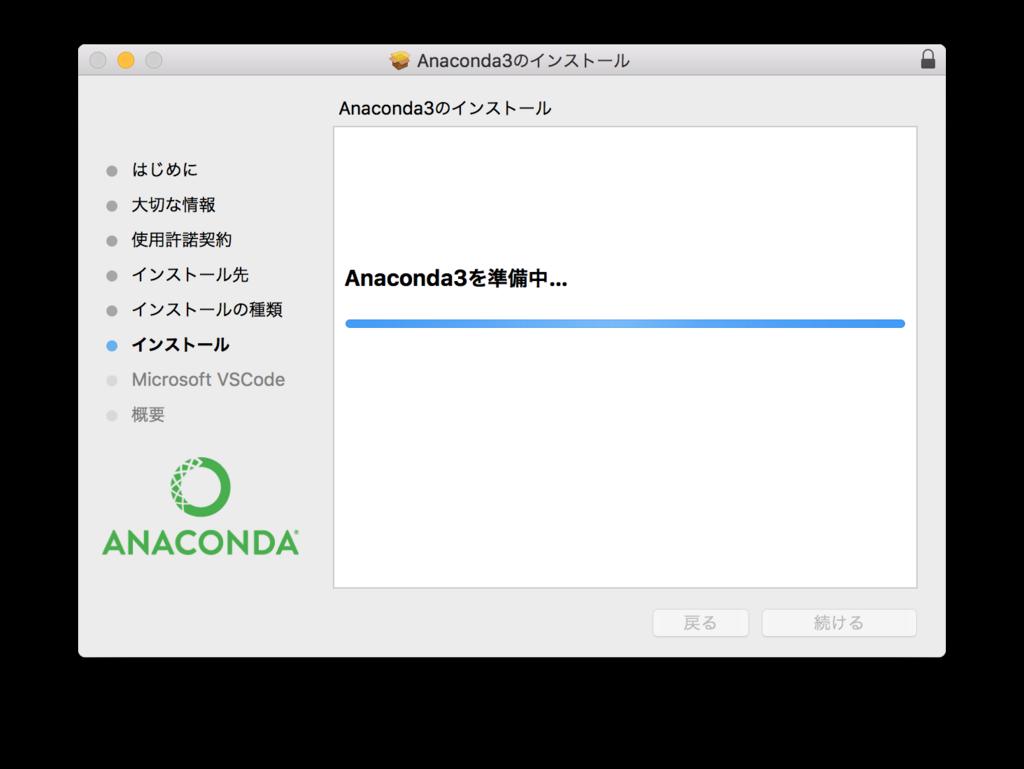 Anaconda Install