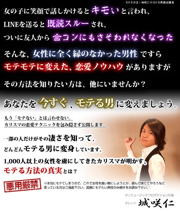 f:id:zero-renai:20201214091639j:plain