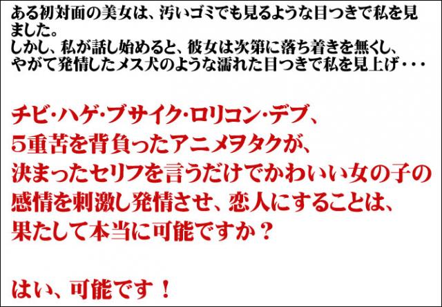 f:id:zero-renai:20201214165336p:plain