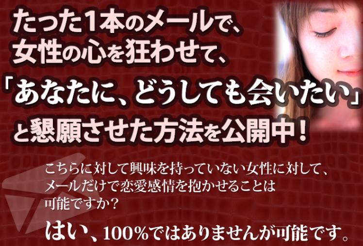 f:id:zero-renai:20201215130727p:plain