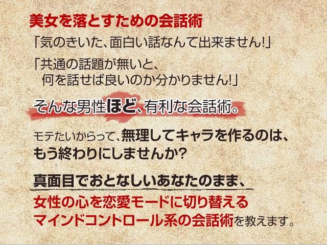 f:id:zero-renai:20201216165715j:plain