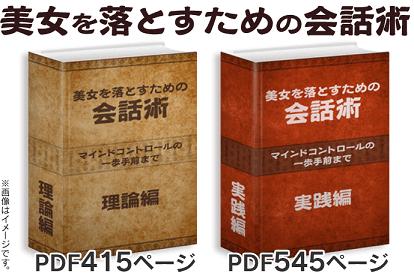 f:id:zero-renai:20201216165741p:plain