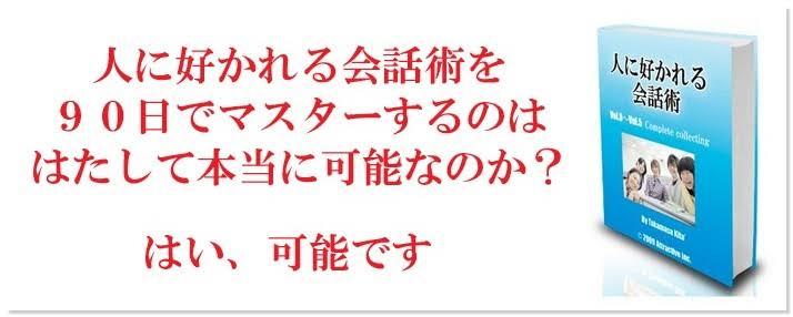 f:id:zero-renai:20201217114559j:plain