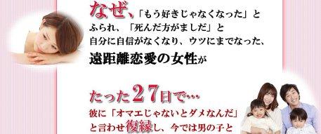f:id:zero-renai:20201218112213j:plain