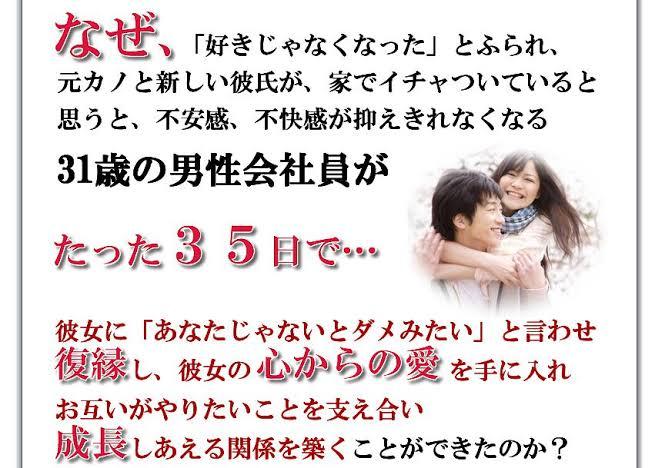 f:id:zero-renai:20201219202902j:plain