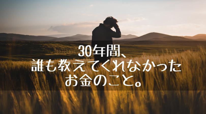 f:id:zero-riman:20190502124444p:plain