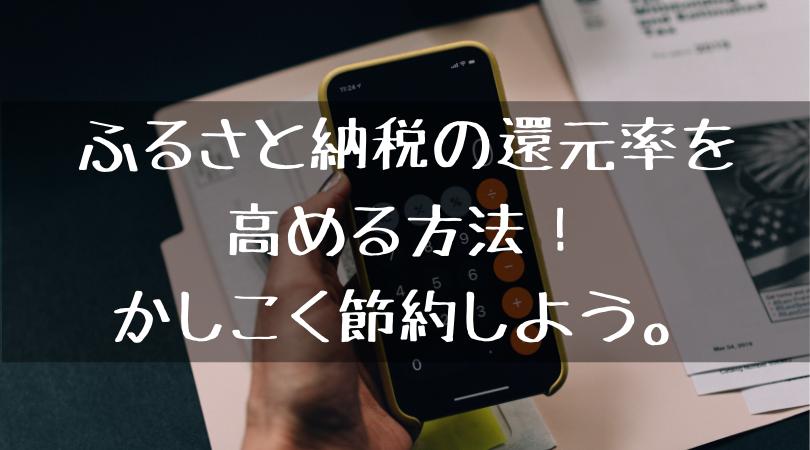 f:id:zero-riman:20190507231508p:plain