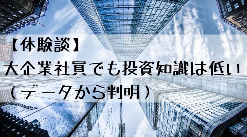 f:id:zero-riman:20190901202456p:plain