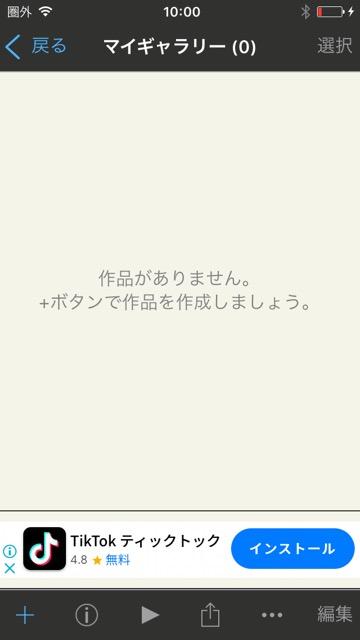 f:id:zero_52_bag:20210121104453j:plain