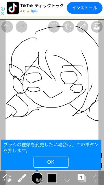 f:id:zero_52_bag:20210121104544j:plain