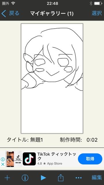 f:id:zero_52_bag:20210122115941j:plain