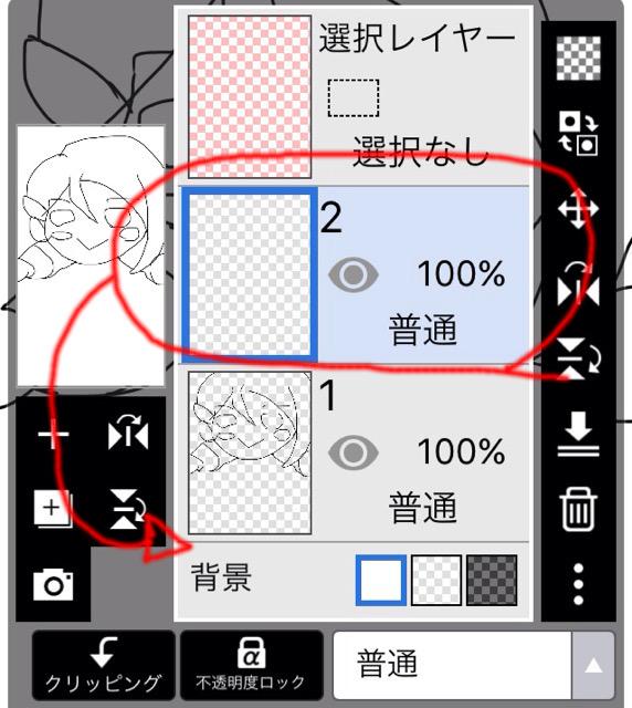 f:id:zero_52_bag:20210123192443j:plain