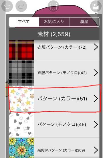 f:id:zero_52_bag:20210125155022j:plain