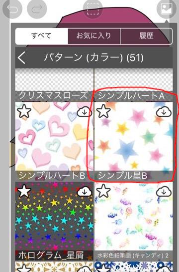 f:id:zero_52_bag:20210125155026j:plain