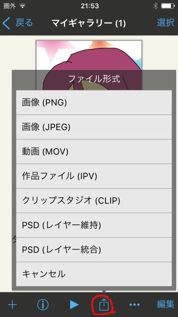 f:id:zero_52_bag:20210125155056j:plain