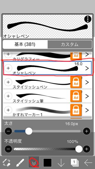f:id:zero_52_bag:20210127113623p:plain