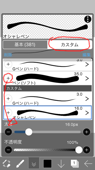 f:id:zero_52_bag:20210127113628p:plain