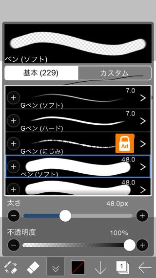 f:id:zero_52_bag:20210127113632p:plain