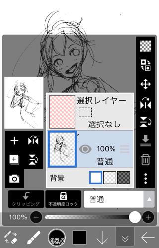 f:id:zero_52_bag:20210128171432p:plain