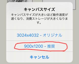 f:id:zero_52_bag:20210128171444p:plain