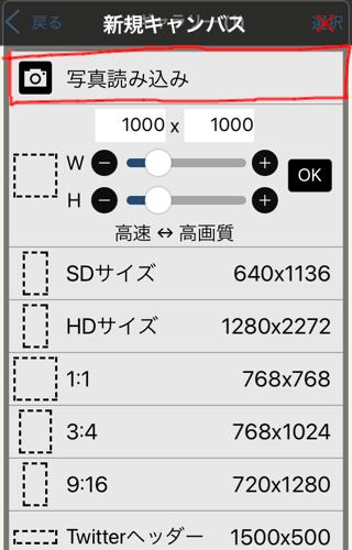 f:id:zero_52_bag:20210128171912p:plain