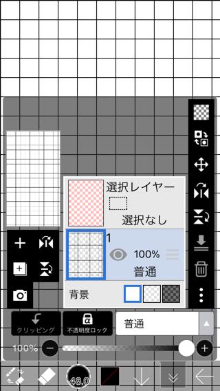 f:id:zero_52_bag:20210131122719p:plain