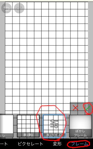 f:id:zero_52_bag:20210131122727j:plain