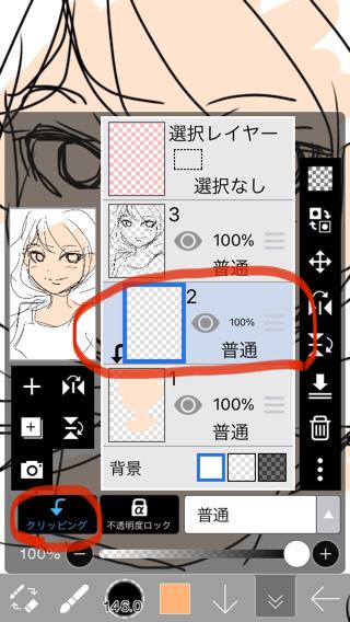 f:id:zero_52_bag:20210203125623p:plain