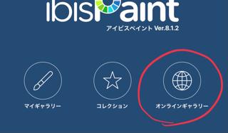 f:id:zero_52_bag:20210312142818p:plain