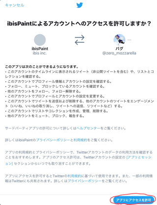 f:id:zero_52_bag:20210312142839p:plain