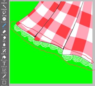 f:id:zero_52_bag:20210503172930p:plain