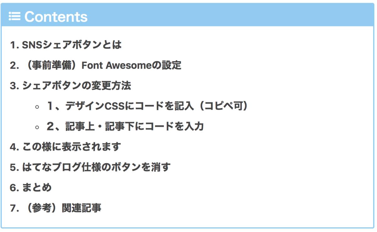 f:id:zero_point_5:20200728182619p:plain