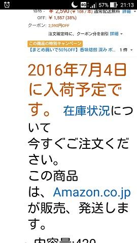 f:id:zero_td:20160629225345j:plain