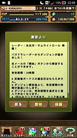 f:id:zero_td:20160911233750j:plain