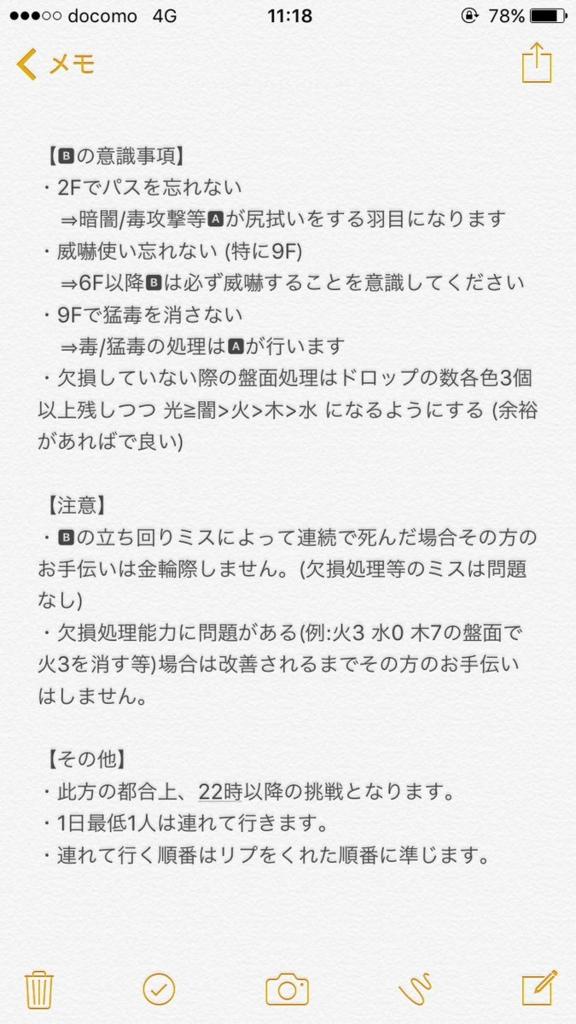 f:id:zero_td:20161102203739j:plain