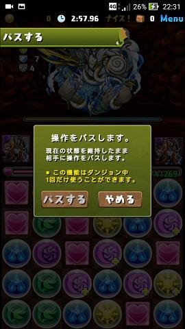 f:id:zero_td:20161123225616j:plain