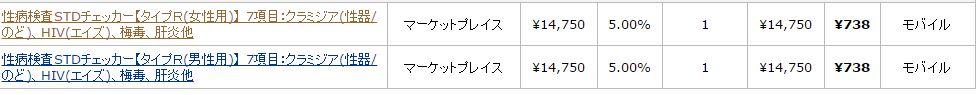 f:id:zero_td:20170112003719j:plain
