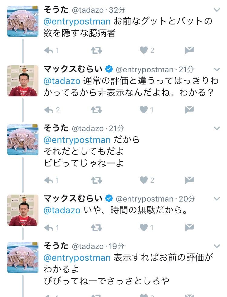 f:id:zero_td:20170219131822j:plain