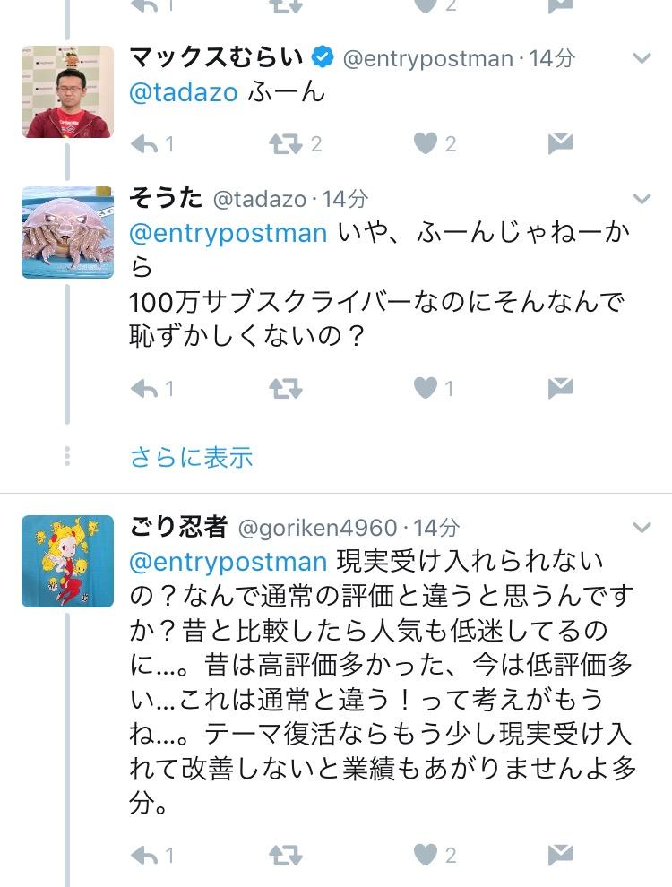 f:id:zero_td:20170219131847j:plain