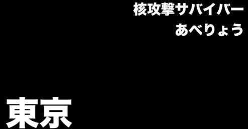 f:id:zero_td:20170505234355j:plain