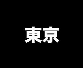 f:id:zero_td:20170506113646j:plain