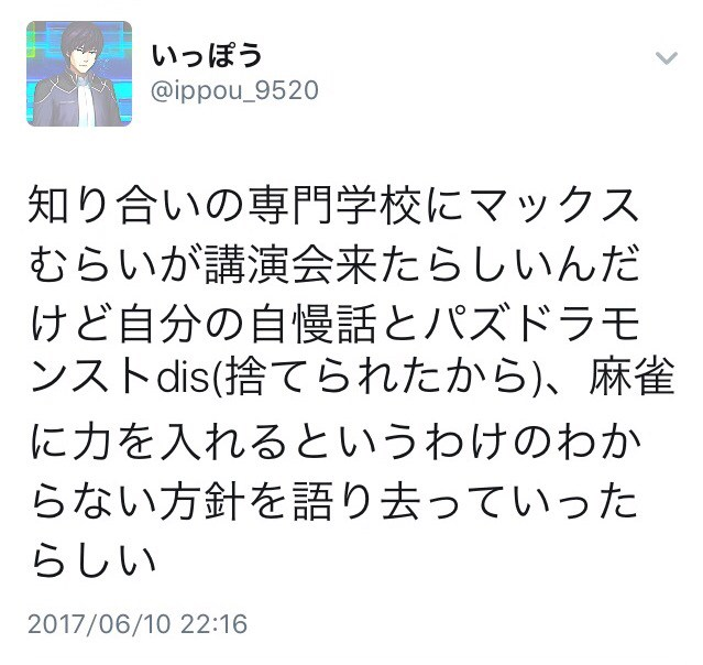 f:id:zero_td:20170709210409j:plain