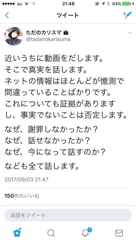 f:id:zero_td:20170903225558j:plain