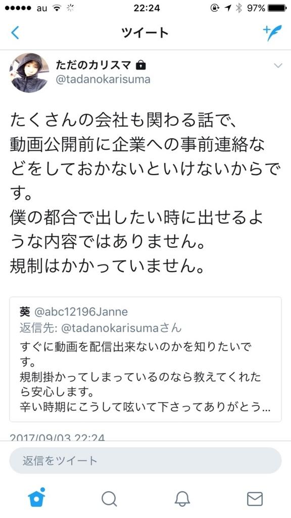 f:id:zero_td:20170903225626j:plain