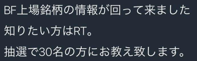 f:id:zero_td:20180108002903j:plain