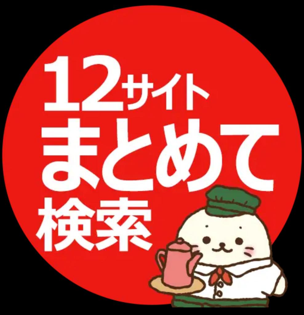 f:id:zerogamaru:20180311183816p:plain