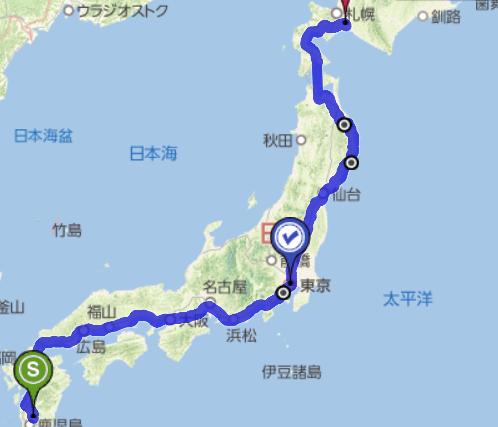日本縦断ルート 自転車
